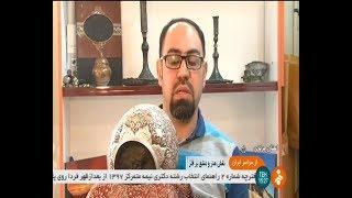 Iran Handmade Persian Metal carving artists, Markazi province هنرمند قلمكار فلز استان مركزي ايران