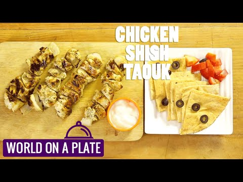 How to make Chicken shish taouk | World in a Plate | Manorama Online Recipe