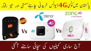 Telenor 4G Device Unboxing And Review || Which internet Device is