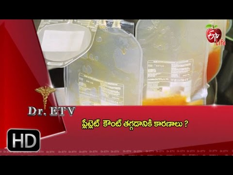 Dr. ETV | Reasons to reduce the platelet count? | 4th May 2017 | డాక్టర్ ఈటివీ