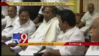 Karnataka crisis : Coalition offers to change CM - TV9