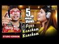 Download Pyaar Kuncham Kuncham | Studio Version | Golmal Love | Mantu Chhuriya,Lipsa| Tarang Cine Productions MP3,3GP,MP4