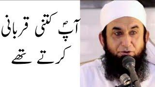 Aap S.A Kitni Qurbaani karte thhey? By Maulana Tariq Jameel Sahab