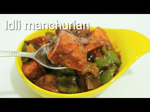 Idli manchurian - Manchurian recipe - Idli recipe - Idlee recipe - Idlee manchurian - Idli fry