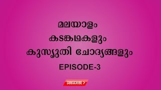 Malayalam funny question Videos - votube net