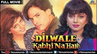 Dilwale Kabhi Na Hare   Hindi Movies Full Movies   Romantic Movies   Latest Bollywood Full Movies