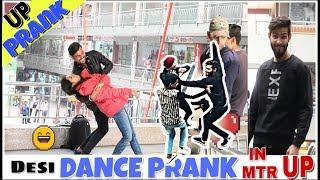 DANCING IN PUBLIC - PRANK   Ft- MANIK CHAUDHARY   PRANKS IN PUBLIC   PRANKS IN INDIA   JAATDEEP  