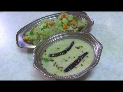 Farali Kadhi Recipe for Upvas - Hot Yogurt Soup for Fasting by Bhavna