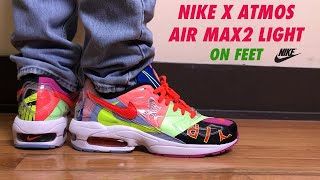 Atmos Air Max 2 light Early Unboxing and Review