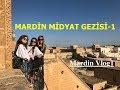 Download Mardin Midyat gezisi (Edanın dünyası) MP3,3GP,MP4