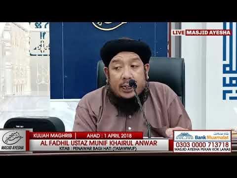 (1/4/18)  Penawar Bagi Hati : Al Fadhil Ustaz Munif Khairul Anwar Bin Mustaffa