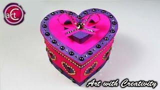 how to make heart shaped box DIY | gift box| storage box| Art with creativity