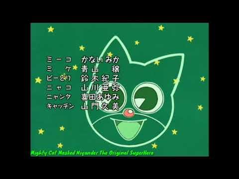 Mighty Cat Masked Niyander Full HD Ending Song Hindi