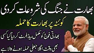 Narendra Modi and India Gave Message to Pakistan