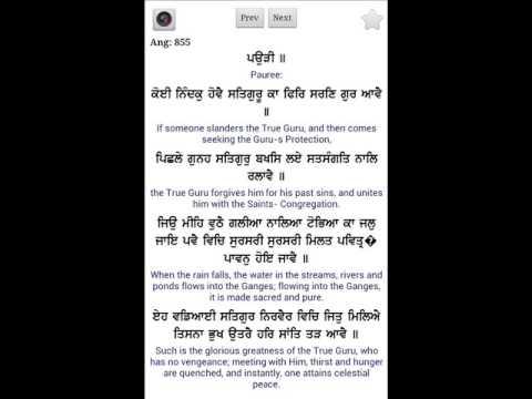 (Must Listen Katha) Naam Simran, Sansar, Karam, Sant, Waheguru (Part 2)