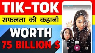 Tik Tok 📱Success Story | Should it be BANNED?