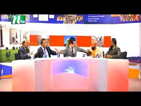 BNP President of UK shouting a Media Person | ইউকে বিএনপি সভাপতি কর্তৃক মুরতাদ বলা | GM Furuk
