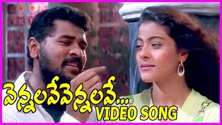 Merupu Kalalu Video Songs || Vennelave Vennelave Song - AR Rahman Hit Songs - Prabhudeva,Kajol