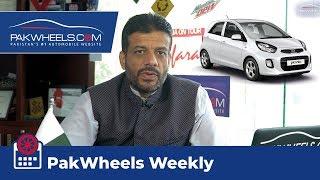 Kia Picanto 2019 | Honda Atlas | Electric Vehicles | New Traffic Laws | PakWheels Weekly