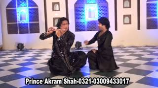 Dhola azlan ton reshma teri, Akram Prince dance group, official video