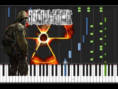STALKER - Guitar 1 [Piano Tutorial] (♫)