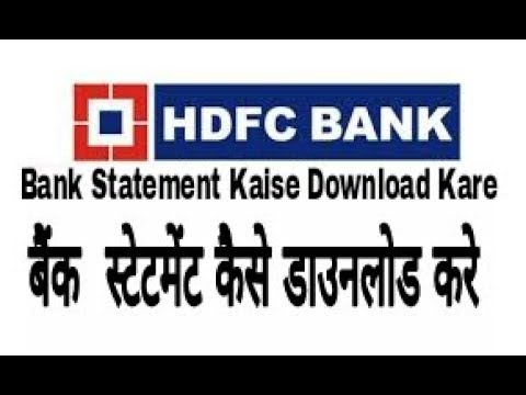 minto me hdfc bank statement download kaise kare ? hindi