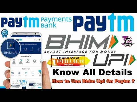 How to Use BHIM UPI On Paytm | BHIM UPI On Paytm | Paytm BHIM UPI | Paytm UPI | Paytm Bank UPI | UPI