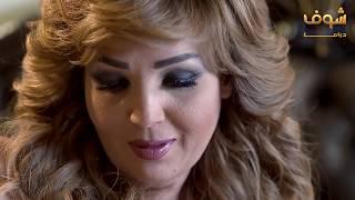 لينا كرم - لما تتغلب غريزة الانسان على عقله 😳 مسلسل عناية مشددة شوف دراما