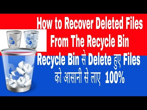 How to Recover Deleted Photos And Files From the Recycle Bin    By Students tips and tricks