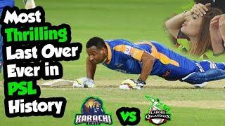 Most Thrilling Last Over Ever in PSL History | Lahore Qalandars Vs Karachi Kings | Pollard | HBL PSL