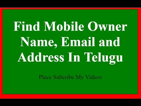 HOW TO FIND  MIBILE OWNER NAME ,EMAIL AND  IT ADDRESS  IN TELUGU VIDEO