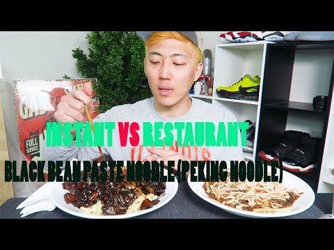 Black BEAN PASTE (PEKING NOODLE) RESTAURANT VS INSTANT MUKBANG / 먹방
