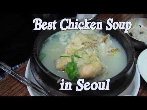 Korean Chicken Soup (Samgyetang), Myeongdong