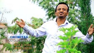 New Ethiopian Oromo music 2018 shagoyye Lense Lemessa (meeti