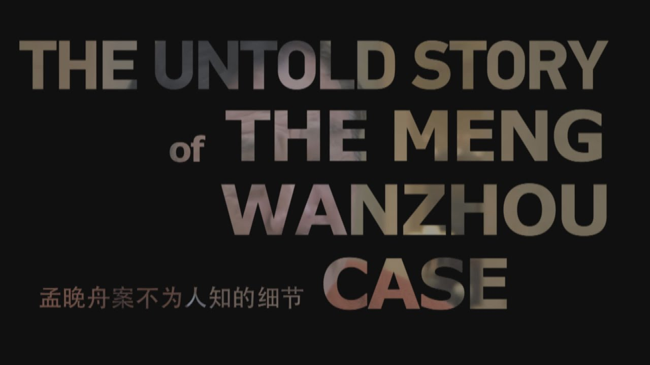 The untold story in the Meng Wanzhou case