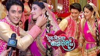 Aryan & Sanchi's Romantic Dance   Ek Rishta Saajhedari Ka