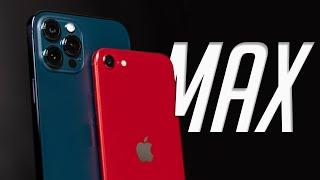 Почему iPhone 12 Pro Max — это мой новый смартфон! Полный обзор!