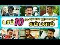 top 10 actors salary in tamil 2018 | Tamil actors salary 2018 | ajith, vijay, rajinikanth, surya