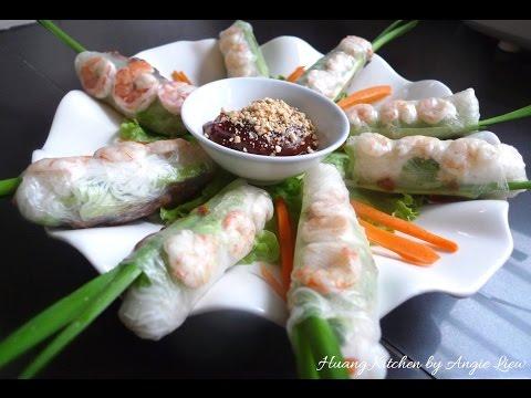 Vietnamese Spring Roll Recipe (Goi cuon) 越南春卷 | Huang Kitchen
