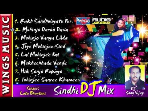 Xxx Mp4 Sindhi DJ Mix Latest Sindhi Songs 2015 Non Stop Indian Remix Lata Bhagtani 3gp Sex