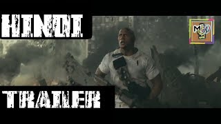 Rampage - Trailer Hindi  (Dubbed By Me )