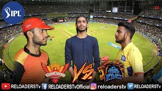 GULLY IPL FINAL 2018 | CSK Vs SRH | INDIAN PREMIER LEAGUE | IPL 2018