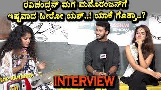 Ravichandran son Manoranjan about Yash   Rapid Rashmi Show   Saheba Kannada Movie  Shanvi Srivastava