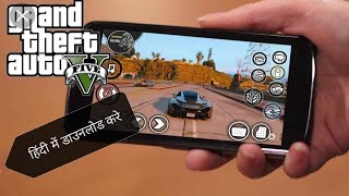 gta 5 ppsspp android download link