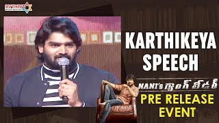 Karthikeya Outstanding Speech | Nani's Gang Leader Pre Release Event | Vikram Kumar | Anirudh