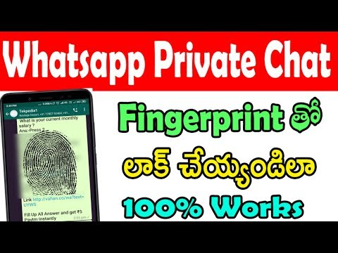 Whatsapp finger print lock | whatsapp chat fingerprint lock | whatsapp new update telugu | tekpedia