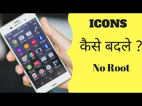 How to Change Icon Of Android Apps 2017 (Hindi)