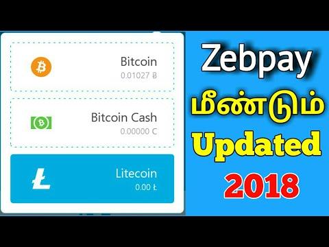 Zebpay Update 2018 Version 2.0 | Trends Tamil
