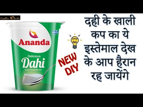 Best out of waste craft idea with empty Curd Mug I DIY Piggy Bank I Creative Diaries