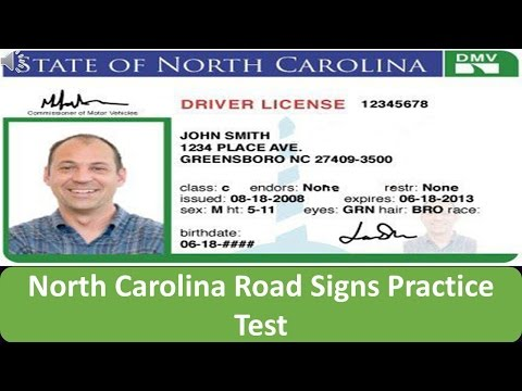 North Carolina Road Signs Practice Test